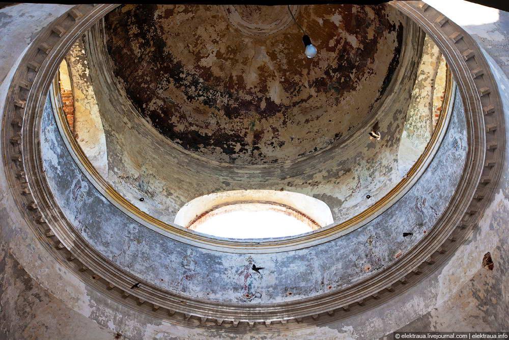 Інтер'єр купола