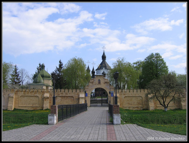 Козацькі могили