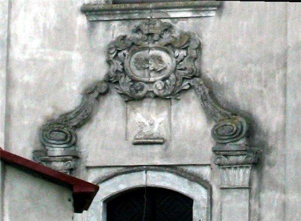 2010 р. Тимпан головного порталу