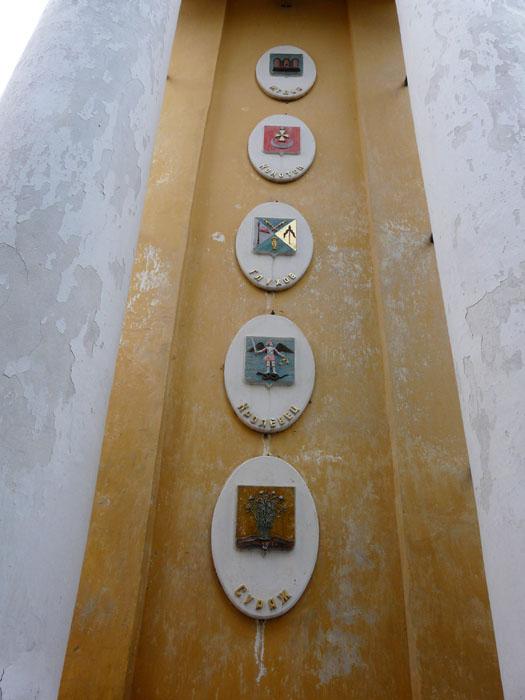 Герби міст намісництва