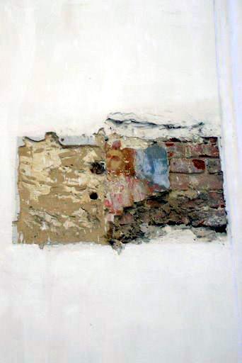 2008 р. Фрагмент зовнішнього стінопису