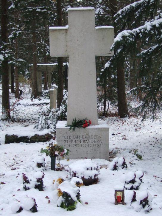 Могила С.А.Бандери