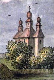 1781 р. Дерев'яна козацька церква Покрова Пресвятої Богородиці. Малюнок Жана-Анрі Мюнца