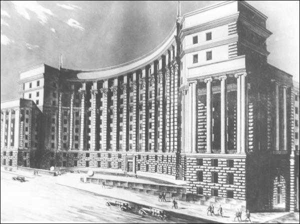 Середина 1930-х. рр. Проект будинку НКВС Української СРР,