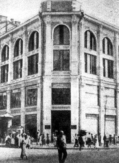 1930-е гг. Универмаг на углу Крещатика и ул. Энгельса (Лютеранской)