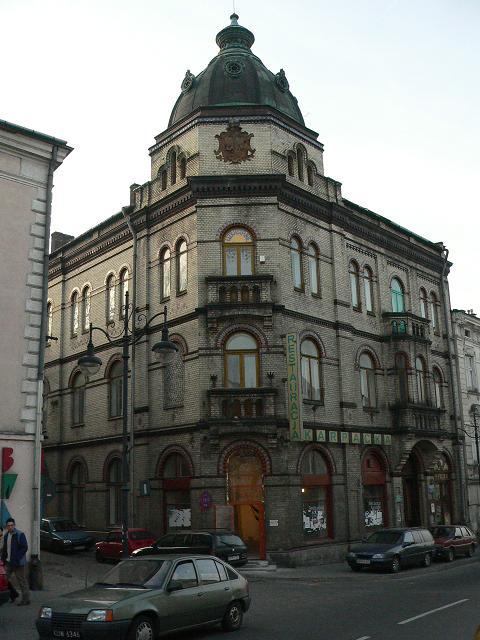 Український Народний дім