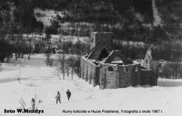 1967 р. Загальний вигляд руїн з позиції А2