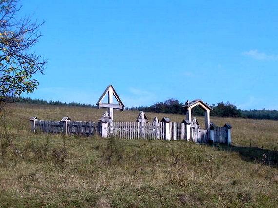 Воєнний цвинтар № 44