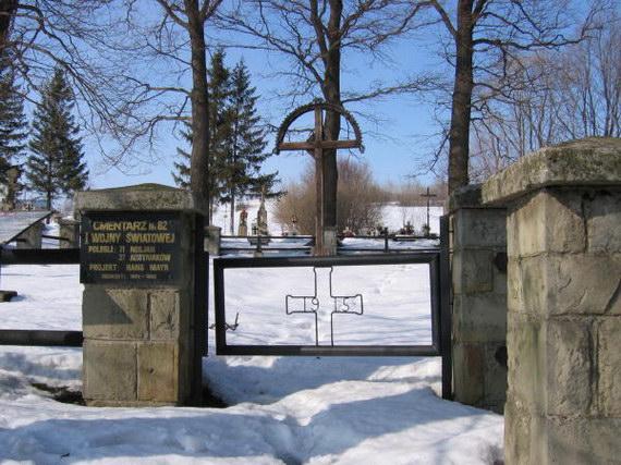 Воєнний цвинтар № 82