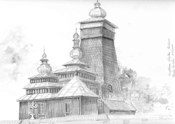 Загальний вигляд з позиції А1. Рисунок Мирослава Огінського