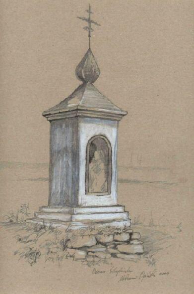 Загальний вигляд з позиції А4. Рисунок Мирослава Огінського