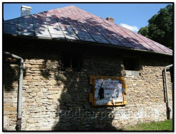Фасад давнього будинку