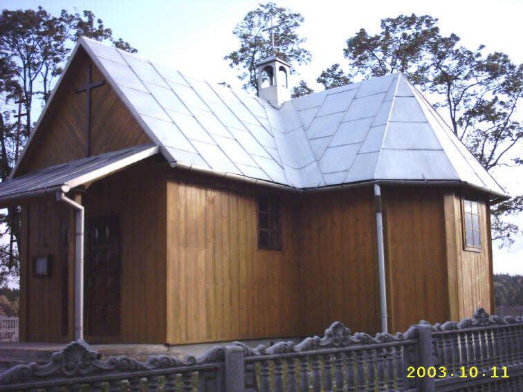 2003 р. Загальний вигляд з позиції А3