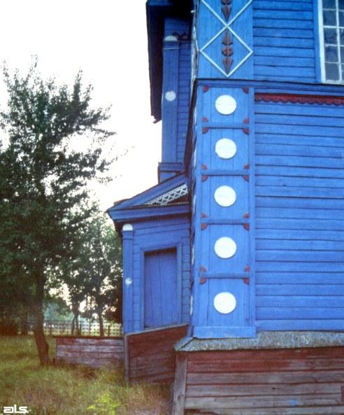 2006 р. Деталь фасаду