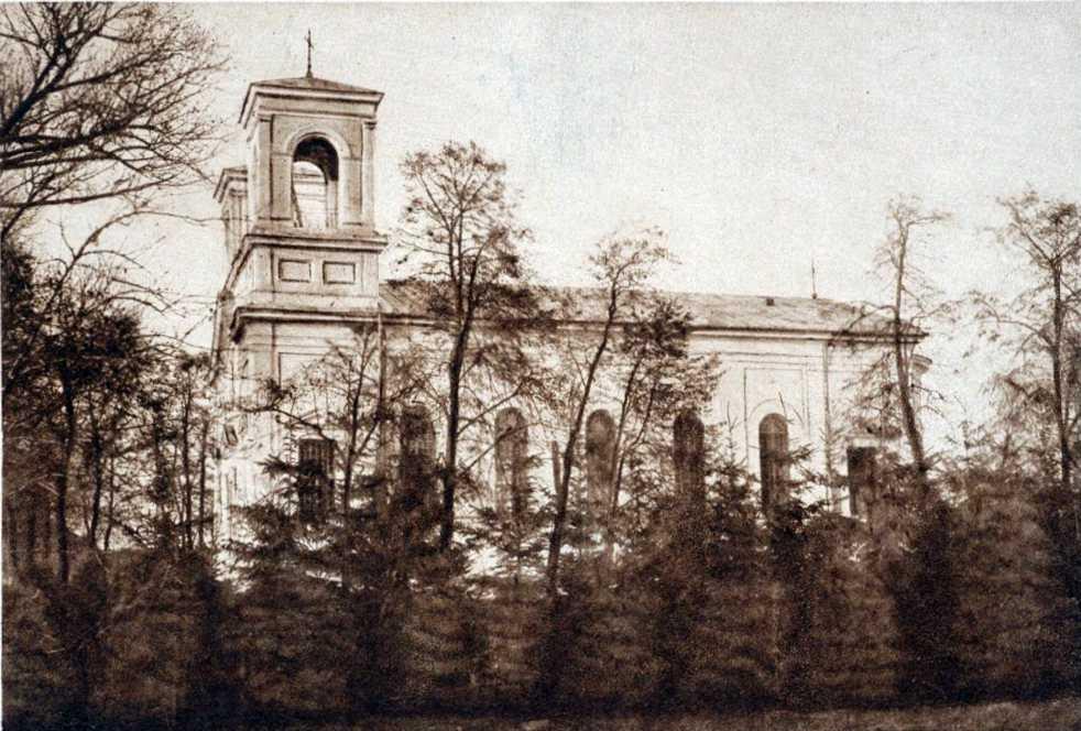 1926 р. Загальний вигляд з позиції С2