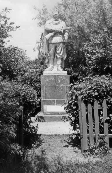 Фото пам'ятника партизанам