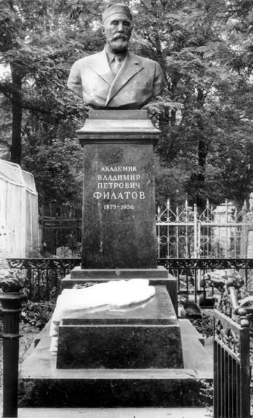 Фрагмент. Пам'ятник з надгробком