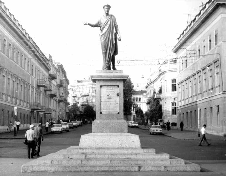 Пам'ятник А.-Е. Рішельє