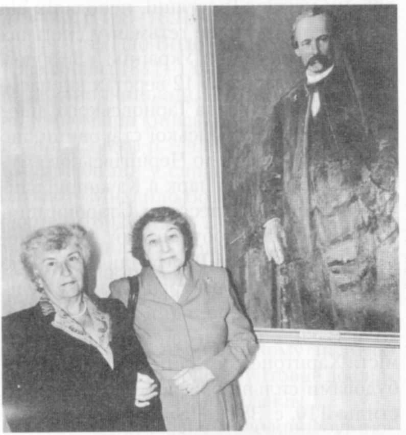 Ірина Михайлівна Трач