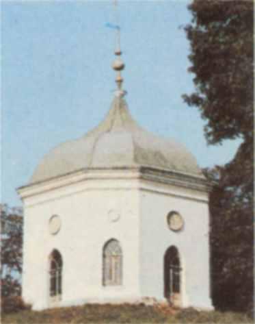 Альтанка М.І.Глінки