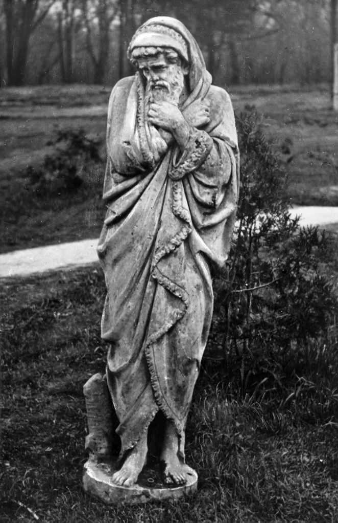 1981 р. Паркова скульптура «Зима»