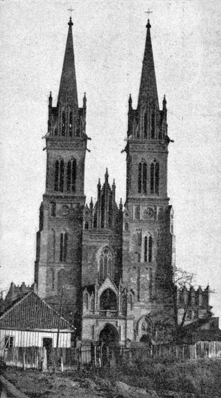 Костел катедральний
