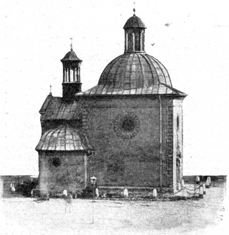 Костел св.Войцеха