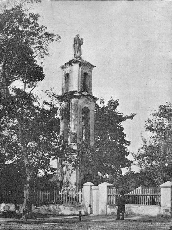 [1900 р.] Пам'ятник під Погулянськими рогатками