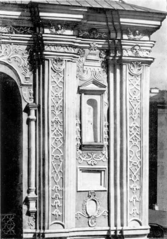 [1967 р.] Фрагмент 2 ярусу південно-західного фасаду