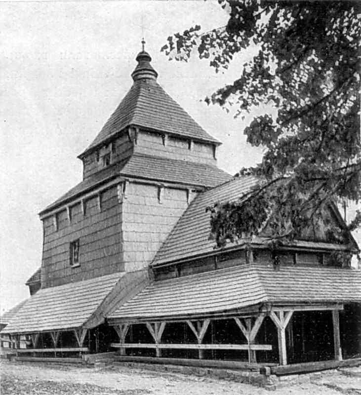 Церква св.Параскеви Тирновської