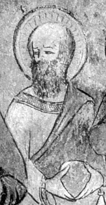 Апостол 2