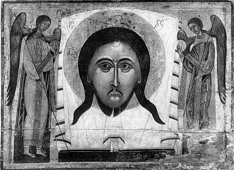 Нерукотворний Спас. Ікона 15 ст.