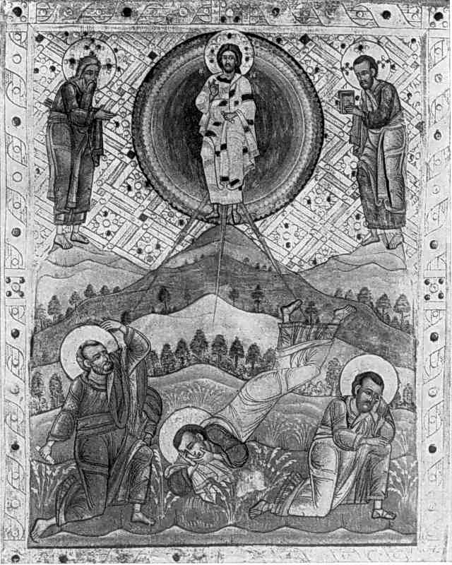 Преображення. Ікона 16 ст.