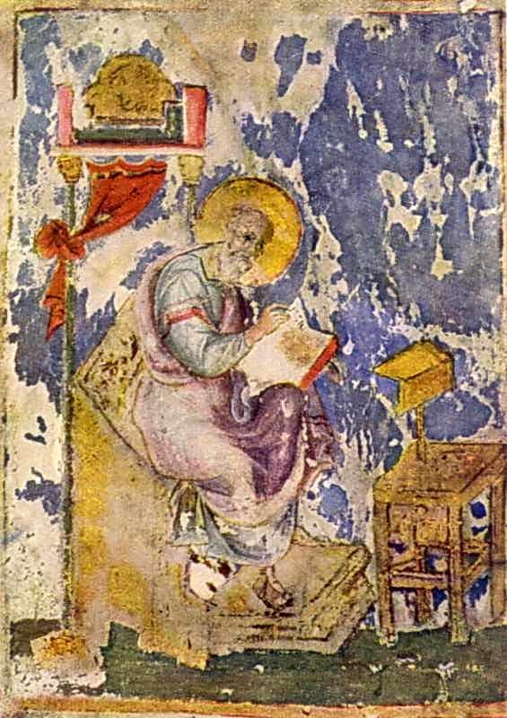 Галицьке євангеліє. Кін. 13 – поч. 14 ст.