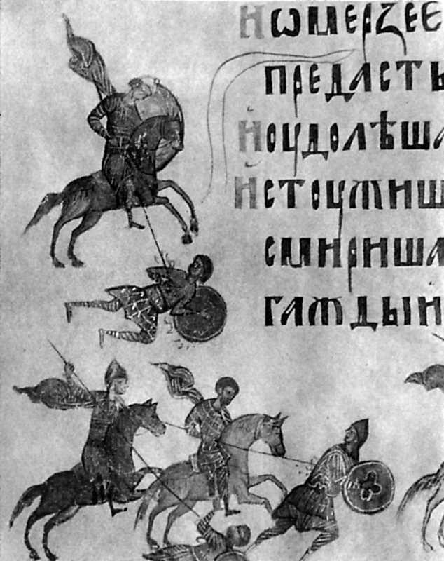 Вершники. Мініатюра з Київської псалтирі. 1397 р.