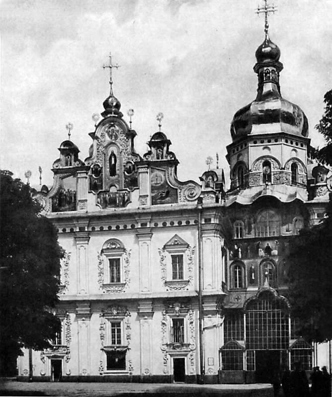 Успенський собор Києво-Печерської лаври. 1073-1078 рр., Реставрація 1722-1729 рр. (фото 1940…