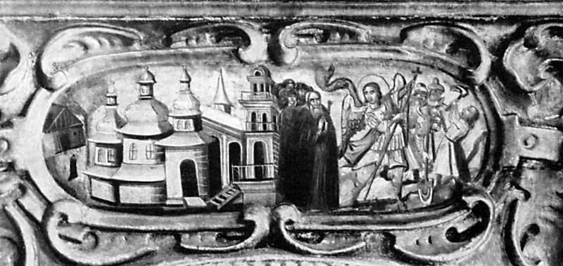 І. Руткович. Чудо архангела Михаїла. Ікона з Волиці Деревлянської. 1680 – 1682 рр.