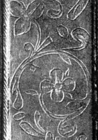 Рослинний орнамент