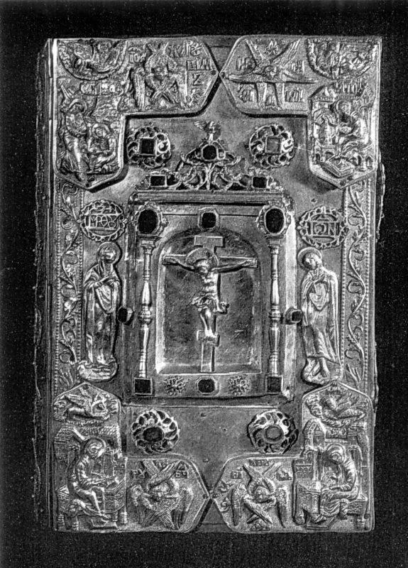 Верхня дошка оправи євангелія 1658 р.