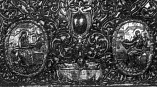 Верхня дошка, нижня частина