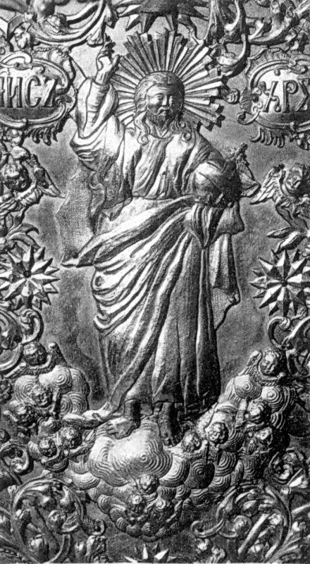 Нижня дошка, центральна частина (Христос у славі)