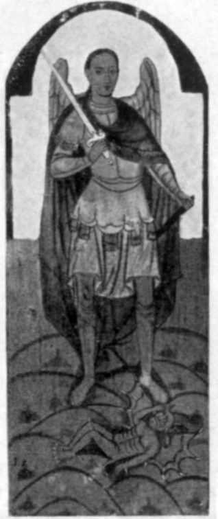 Архангел Михаїл. Ікона 18 ст.