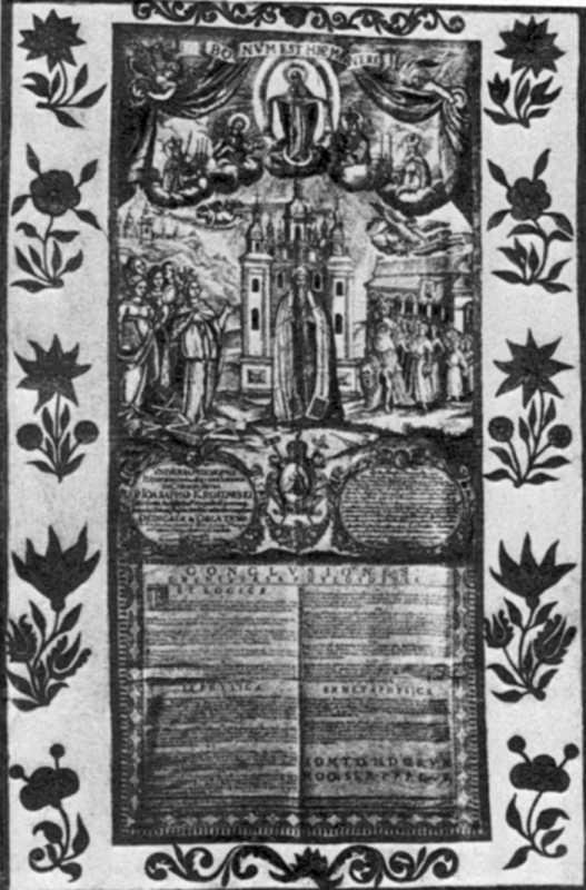 1713 р. Теза на честь Й. Кроковського