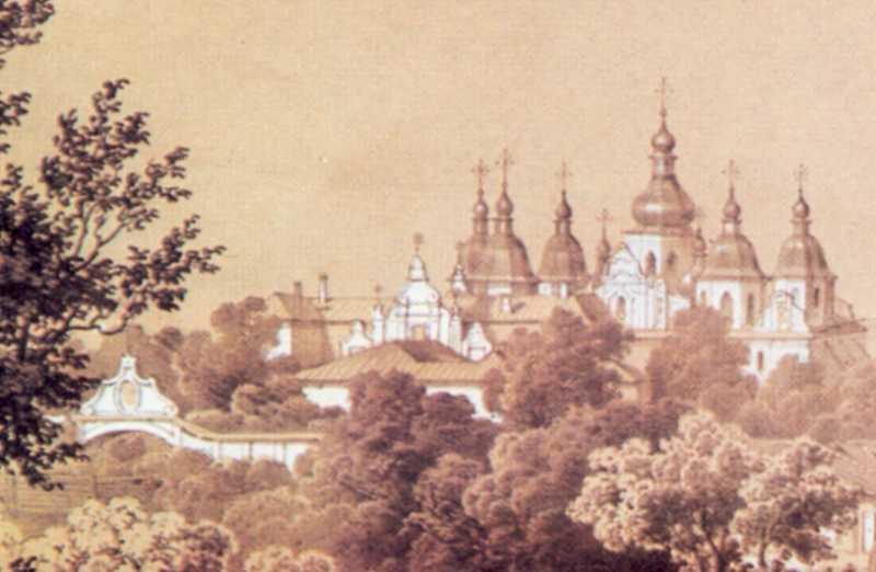 Брама Заборовського, будинок митрополита і Софійський собор