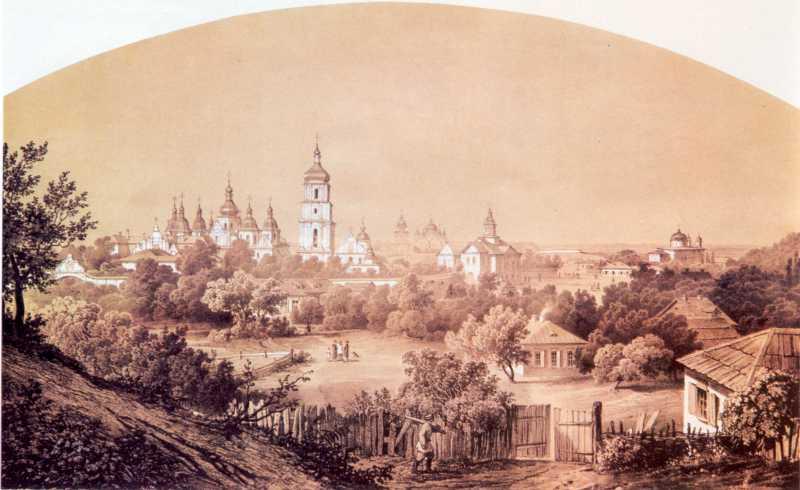 1854 р. Вид Старого міста з Ярославового валу