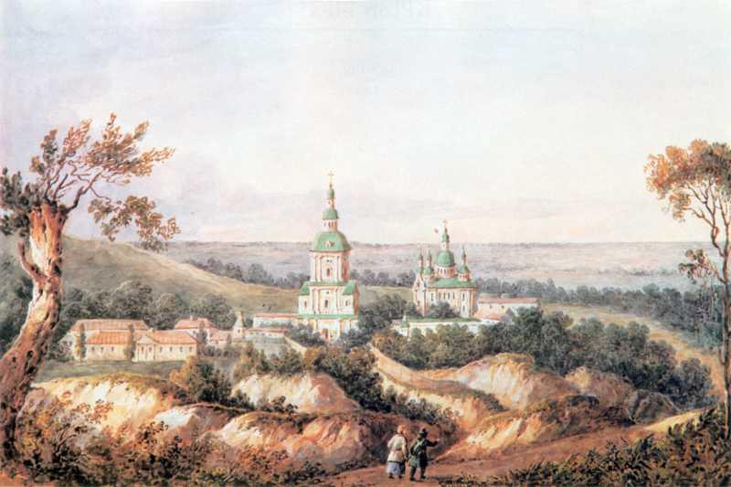 1843 р. Загальний вигляд з півдня