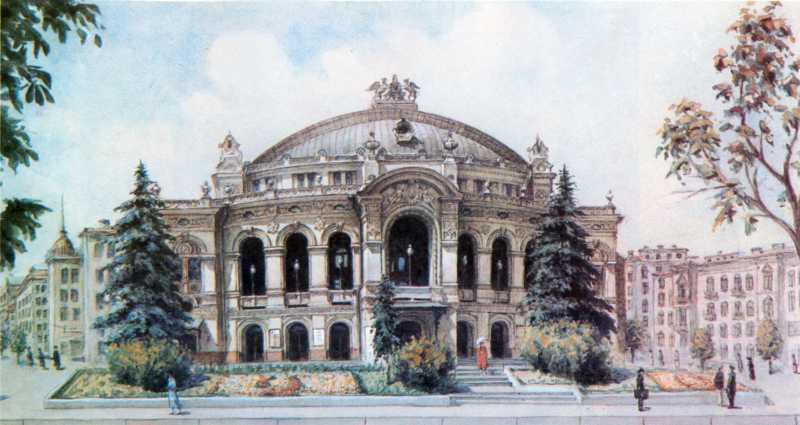 1940 р. Головний фасад