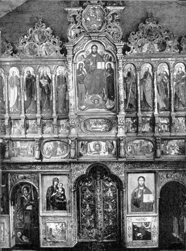 Іконостас. 1682 р.