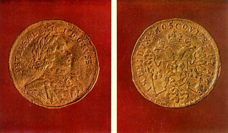 Червонець редкие монеты ссср 1961 1991 годов