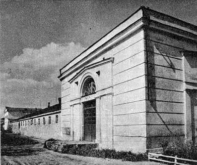 Новолимарівський кінський завод
